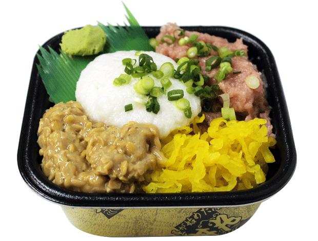 ネギトロロ納豆丼